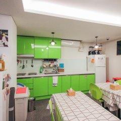 Отель Philstay Dongdaemoon Guesthouse питание фото 2