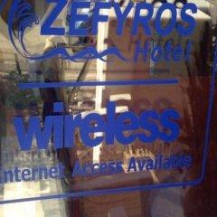 Zefyros Hotel гостиничный бар