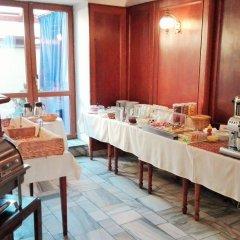 Elen's Hotel Arlington Prague питание