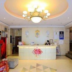 Super 8 Beijing Guozhan Hotel интерьер отеля