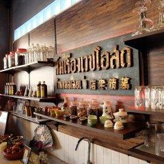 Отель Tim House Таиланд, Бангкок - отзывы, цены и фото номеров - забронировать отель Tim House онлайн гостиничный бар