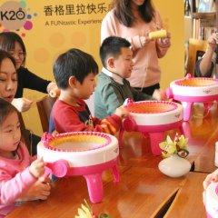 Shangri-La Hotel, Tianjin детские мероприятия фото 2