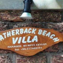 Отель Leatherback Beach Villa городской автобус