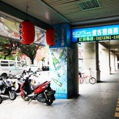 ECFA Hotel Ximen парковка
