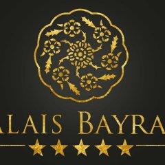 Palais Bayram in Tunis, Tunisia from 147$, photos, reviews - zenhotels.com sauna