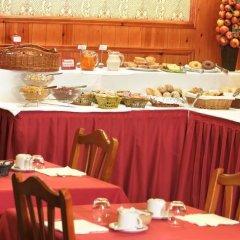 Hotel Eth Pomer питание фото 3