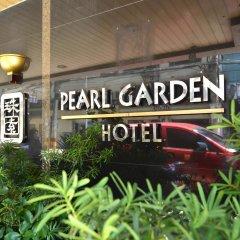 Отель Pearl Garden Hotel Филиппины, Манила - отзывы, цены и фото номеров - забронировать отель Pearl Garden Hotel онлайн городской автобус