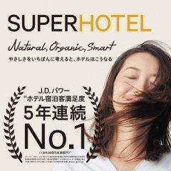 Super Hotel Chiba Ekimae Тиба с домашними животными
