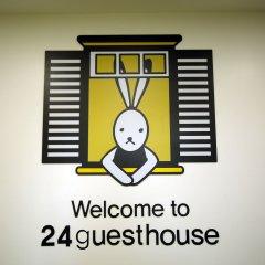 Отель 24 Guesthouse Seoul City Hall фото 3
