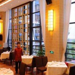Wanpan Hotel Dongguan питание