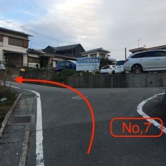 YADO ZERO ONE - Hostel Фукуока парковка