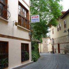 Star Pension Турция, Анталья - отзывы, цены и фото номеров - забронировать отель Star Pension онлайн
