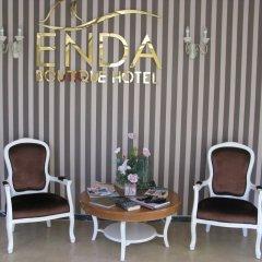 Enda Boutique Hotel интерьер отеля фото 3