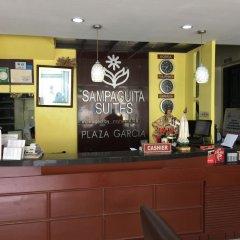Отель Sampaguita Suites Plaza Garcia Филиппины, Лапу-Лапу - 2 отзыва об отеле, цены и фото номеров - забронировать отель Sampaguita Suites Plaza Garcia онлайн интерьер отеля