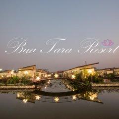 Отель Bua Tara Resort фото 4