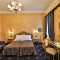Отель Montecarlo Италия, Венеция - отзывы, цены и фото номеров - забронировать отель Montecarlo онлайн комната для гостей фото 2