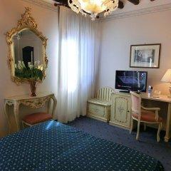 Hotel Diana (ex. Comfort Hotel Diana) Венеция удобства в номере фото 2