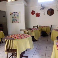Отель Aguamarinha Pousada питание