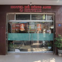 Отель Bo Cong Anh Далат интерьер отеля фото 2