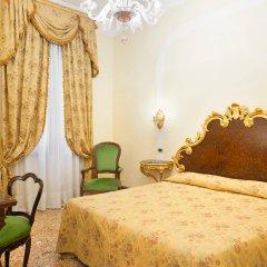 Hotel San Cassiano Ca'Favretto комната для гостей фото 5
