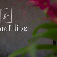 Monte Filipe Hotel спортивное сооружение