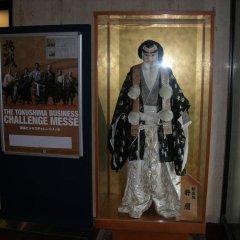 Tokushima Grand Hotel Kairakuen Минамиавадзи с домашними животными