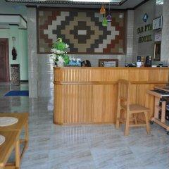 Yar Pyae Hotel интерьер отеля фото 3