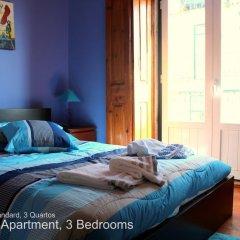 Отель Akicity Alfama Classic комната для гостей