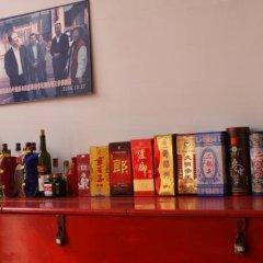 Отель Badaling Tieguowang Inn Beijing развлечения
