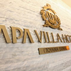 Отель Apa Villa Toyama - Ekimae Тояма сауна