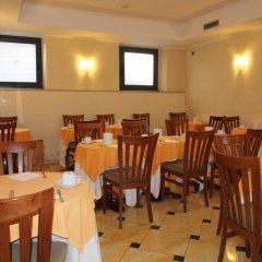 Osimar Hotel питание фото 3