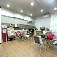 Отель Vestin Residence Myeongdong питание фото 3