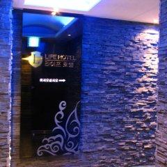 Отель Life Hotel Южная Корея, Сеул - отзывы, цены и фото номеров - забронировать отель Life Hotel онлайн интерьер отеля фото 2