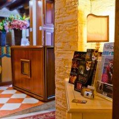 Hotel Henry гостиничный бар