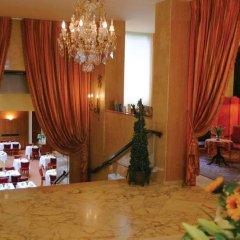 Отель Le Littre Франция, Париж - отзывы, цены и фото номеров - забронировать отель Le Littre онлайн спа