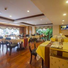 Отель Silom City питание