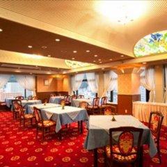 Hotel Arthur Beppu Беппу помещение для мероприятий