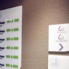 Отель Campanile Lyon Centre - Gare Part Dieu Франция, Лион - отзывы, цены и фото номеров - забронировать отель Campanile Lyon Centre - Gare Part Dieu онлайн спа