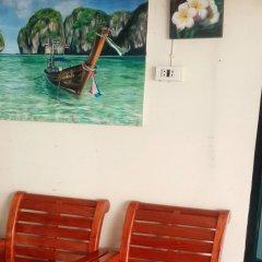 Отель Pattarawadee House комната для гостей фото 2