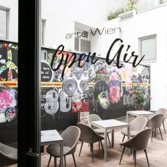 arte Hotel Wien Stadthalle питание фото 3