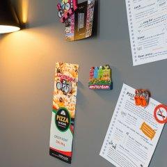 Отель Postillion Hotel Amsterdam, BW Signature Collection Нидерланды, Амстердам - отзывы, цены и фото номеров - забронировать отель Postillion Hotel Amsterdam, BW Signature Collection онлайн удобства в номере