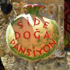 Отель Side Doga Pansiyon Сиде питание фото 2