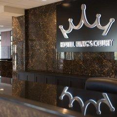 Отель Kings Court Нидерланды, Амстердам - - забронировать отель Kings Court, цены и фото номеров интерьер отеля