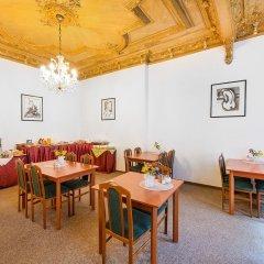 Отель Kucera Чехия, Карловы Вары - 6 отзывов об отеле, цены и фото номеров - забронировать отель Kucera онлайн питание фото 2
