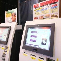 APA Hotel Hatchobori-eki Minami банкомат
