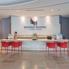 Отель Beyond At Patong Патонг помещение для мероприятий