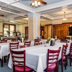 Отель Leo House США, Нью-Йорк - отзывы, цены и фото номеров - забронировать отель Leo House онлайн питание фото 2
