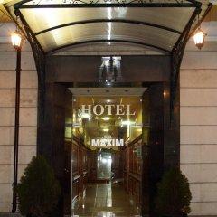 Бутик Отель Максим фото 11