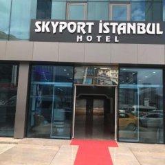 Skyport Istanbul Hotel фото 20