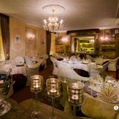 IMPERIAL Hotel & Restaurant Вильнюс питание фото 2